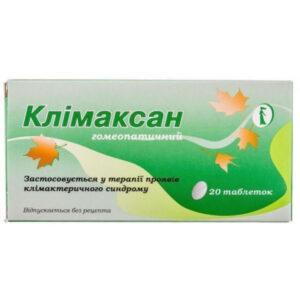 Климаксан таблетки 20