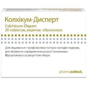 Колхикум-Дисперт 0,5мг таблетки №20 Колхицин