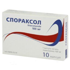 Спораксол 100мг капсулы N10 Итраконазол