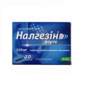 Налгезин Форте 550мг таблетки 20 Напроксен