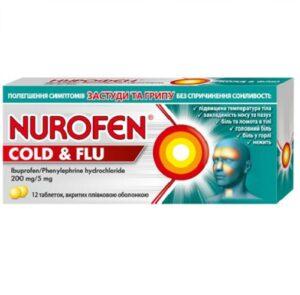 Нурофен Колд Флю 200мг -5мг таблетки №12 Ибупрофен, Фенилефрин