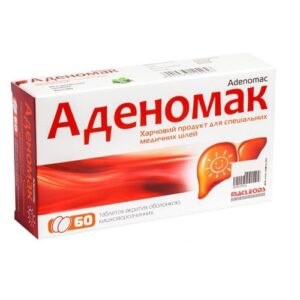 Аденомак таблетки N20