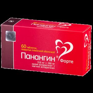 Панангин Форте таблетки №60