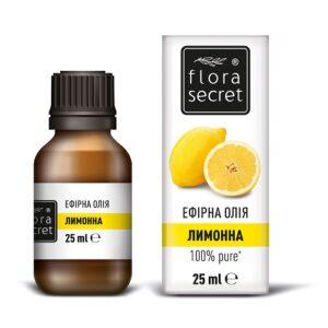 Лимонное эфирное масло 25мл Flora Secret