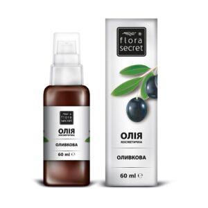 Оливковое косметическое масло 60г Flora Secret