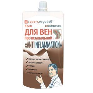 Антиинфлемейшн крем для вен противовоспалительный 100мл
