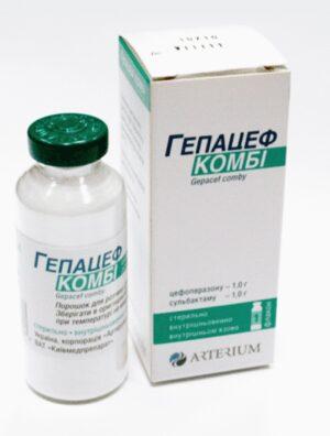 Гепацеф Комби  1г-1г порошок для инъекций флакон 1шт Цефоперазон, Сульбактам