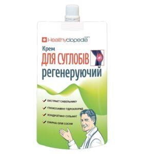 Крем для суставов регенерирующий 100мл