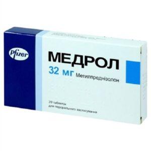 Медрол 32мг таблетки №20шт Метилпреднизолон