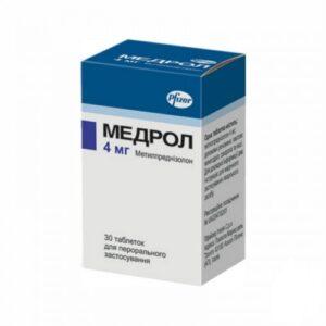 Медрол 4мг таблетки №30шт Метилпреднизолон