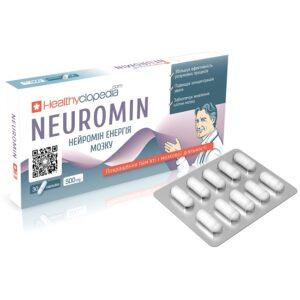 Нейромин 500мг капсулы 30шт