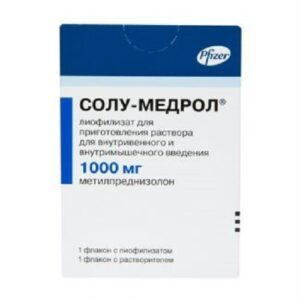 Солу-медрол 1000мг порошок с растворителем для инъекций флакон №1шт Метилпреднизолон