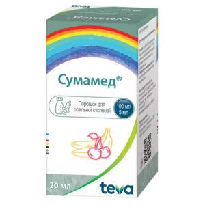 Сумамед 100мг-5мл порошок для суспензии 20мл Азитромицин