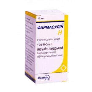 Фармасулин Н 100ЕД-мл раствор для инъекций флакон 10мл инсулин человеческий