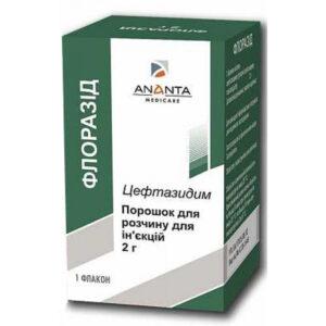 Флоразид  2г порошок для раствора для иньекций флакон Цефтазидим