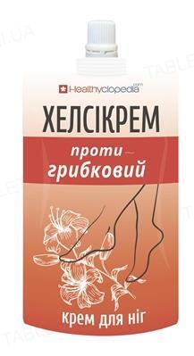 Хелсикрем для ног противогрибковый 100мл