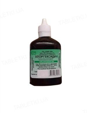 Хлоргексидина биглюконат спрей 0.05% 100мл