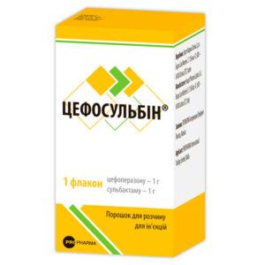 Цефосульбин 1г-1г порошок для раствора для инъекций флакон Цефоперазон, Сульбактам