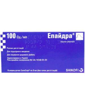 Эпайдра 100 ЕД-мл  раствор для инъекций 3мл шприц-ручки СолоСтар 5шт Инсулин