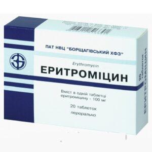 Эритромицин 100мг таблетки №20шт